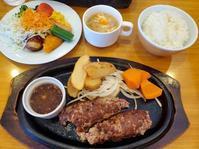 クーポンで粗びきハンバーグ食べに行こう - おでかけメモランダム☆鹿児島