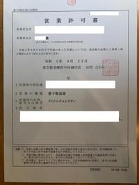 お菓子の受注販売を始めます(ネットショップ準備中) - 東京都調布市菊野台の手作りお菓子工房 アトリエタルトタタン