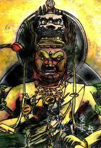 愛染明王 - 後の祭り