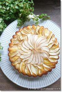 【レシピ】簡単りんごのヨーグルトケーキと「同じバナナなのに何が違うん?」と切れた母 - 素敵な日々ログ+ la vie quotidienne +