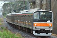 2020 9 2 武蔵野線 205系 M17編成 - kudocf4rの鉄道写真とカメラの部屋2nd