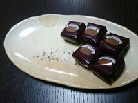 うさぎの皿 - NATURALLY