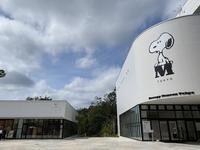 スヌーピーミュージアム - 絵を描くきもち-イツコルベイユ