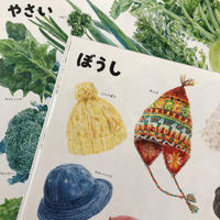 『いきものづくしものづくし』先行発売中とお知らせです! - miwa-watercolor-garden