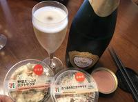 スーパーで買ったシャンパーニュ♪ - よく飲むオバチャン☆本日のメニュー