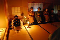 十五夜観月茶会 - 懐石椿亭(富山市)公式blog