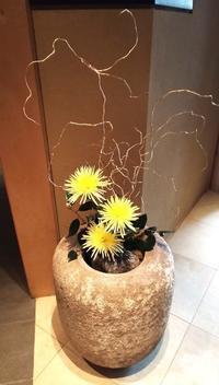 10月4日   「陶器の日」 - 煎茶道方円流~東京東支部~