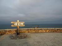2020.07.25 襟裳岬で車中泊 - ジムニーとハイゼット(ピカソ、カプチーノ、A4とスカルペル)で旅に出よう