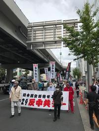 令和二年9・29反中共デー東京大会 - 民族革新会議 公式ブログ