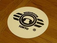 きのこ尽くしレストラン「マッシュルーム東京」 - Der Liebling ~蚤の市フリークの雑貨手帖3冊目~