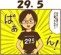 29.5 - 戯画漫録