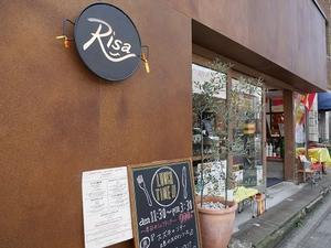 (金沢・尾張町)SONRISA(ソンリッサ) - 松下ルミコと見る景色