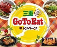 """STOP """"Go To the 〇〇"""" - LUZの熊野古道案内"""