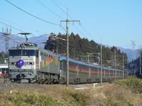 2016 3 17 EF510-509 寝台特急カシオペア - kudocf4rの鉄道写真とカメラの部屋2nd