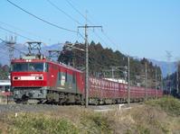 2016 3 17 EF500-38 - kudocf4rの鉄道写真とカメラの部屋2nd
