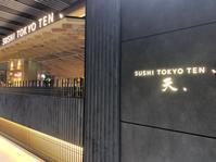 SUSHI TOKYO TEN Shibuya - ジョージ3のぐうたら日記 2