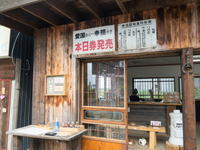 久し振りに「幸福駅」へ・・新しいお店がオープンしていました。 - 十勝・中札内村「森の中の日記」~café&宿カンタベリー~