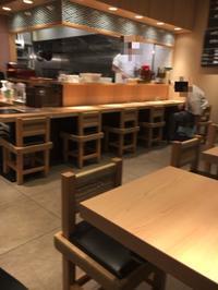 「はかた天乃 KITTE 博多店」朝食は銀ダラ味噌定食で決まり!! - よっしゃ食べるで!遊ぶで!