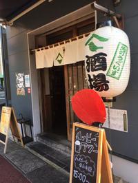 「酒場 角のうぐいす 春吉本店」大衆居酒屋で大量に食って飲む - よっしゃ食べるで!遊ぶで!