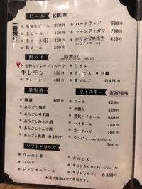 博多「博多たんか」牛タンも美味いが焼めしも泣ける美味さ - よっしゃ食べるで!遊ぶで!