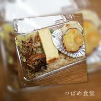 *鶏めし弁当* - *つばめ食堂 2nd*