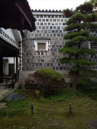 GOTO宿場町2 - *Cocon*