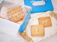 フランス産発酵バター「エシレ・パティスリー オ ブール」のサブレ グラッセ - 笑顔引き出すスイーツ探究