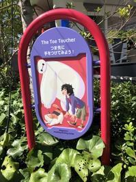 [テスト中]挙動をテストして見ます - 東京ディズニーリポート