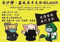 2020.1.17(金)振り返り - 香港貧乏旅日記 時々レスリー・チャン
