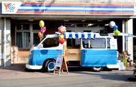 VOL116 「PARITALY -パリタリー 」 - 「はけのおいしい朝市」 オフィシャルブログ