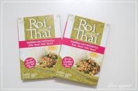 Roi Thai ガパオペーストでガパオライス - Bon appetit!