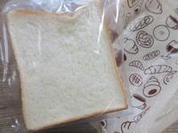 パンの店 カッタン 2号店 - 岐阜うまうま日記(旧:池袋うまうま日記。)