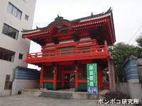 日本水準原標石 - ポンポコ研究所