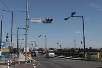 日野橋今年度より架け替え工事開始へ - 俺の居場所2(旧)