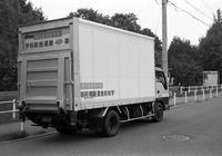 学校給食運搬車とドライバーの弁当 - 照片画廊