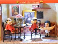 ホラーカフェ - カンパーニュママの一眼レフ生活とポメプーころすけと日々の出来事日記