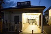 稲野駅 - ブルーアワーの街の情景