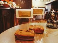 濃く重いお菓子の季節がやってきた! - 菓子と珈琲 ラランスルール 店主の日記。
