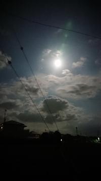 中秋の名月と、十六夜と - 買取専門店 大吉浜松店