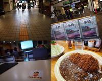 10月3日今日の写真 - ainosatoブログ02