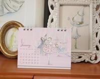 2021バレエイラストカレンダー - 絵を描くきもち-イツコルベイユ