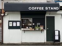 10月4日日曜日です♪〜天使の日〜 - 上福岡のコーヒー屋さん ChieCoffeeのブログ