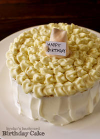 オットへの誕生日ケーキ2020 - Kyoko's Backyard ~アメリカで田舎暮らし~