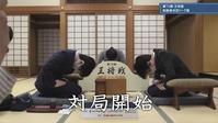 藤井聡太2冠VS豊島将之名人(王将戦挑決リーグ)途中 - 一歩一歩!振り返れば、人生はらせん階段