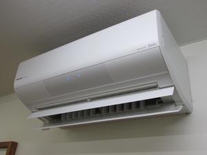 この秋、初めて暖房をつけました - パソコン教室くりっくのブログ