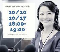 『 ラジオ番組 -アコガレステーション- に出演します。』 - Zelkova.Kの気まぐれJewelry日記