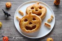 10月のお菓子レッスン - 気ままなdiary♪