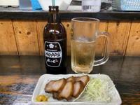 なかなかどうしてな東神奈川の立ち飲み - 実録!夜の放し飼い (横浜酒処系)