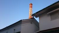 プロジェクター家庭 - Tea's  room  あっと Japan