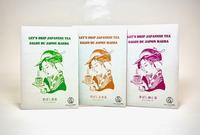 2020本格派ドリップ登場! - 茶論 Salon du JAPON MAEDA